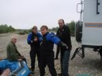Поиск пропавших рыбаков