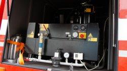 Многофункциональная пожарная автоцистерна с системой NATISK на базе УРАЛ АЦ-3,0-40 NATISK (5557)