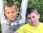 ЛЫФАРЬ ЮРА, 10 лет и ДАНИИЛ, 8 лет, (п.Армань)