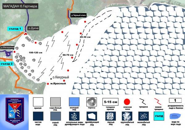 Ледовая обстановка бухты Гертнера на 21 февраля 2019 г.